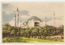 TURKEY - ISTANBUL - SAINT SOPHIA MUSEUM - EDIT DOGAN KARDES - 1950s ( 298 ) - Cartes Postales