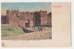 ISRAEL - JERUSALEM - DAMASCUS GATE - 1900s ( 157 ) - Cartes Postales