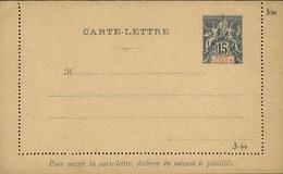 GOLF DU BENIN - Entier Sur Carte Lettre Vierge Au Type Groupe - Très Bon état - P21088 - Covers & Documents