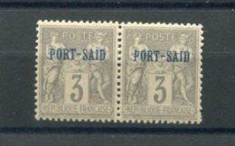 PORT-SAID  1899 N° 3** LUXE MNH ( Sans  Charnière) PAR 2 - Port Said (1899-1931)