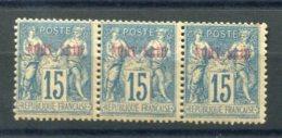 PORT-SAID  N° 10 PAR 3 ** MNH  (sans Charnière) - Port Said (1899-1931)