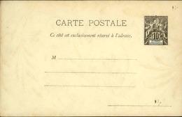 STE MARIE DE MADAGASCAR - Entier Sur Carte Au Type Groupe - P21109 - Covers & Documents