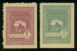 EGYPT / 1948 / KING FAROK DONATION TO SAVE PALESTINE / UNCER. 2 BONDS ( 2 & 5 P.T. ) - Aegypten