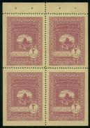 EGYPT / 1948 / KING FAROK DONATION TO SAVE PALESTINE / UNCER.  BOND ( 2  P.T. ) X4 - Aegypten