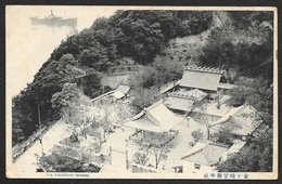HONG KONG? The Kingasaki Shrine - China (Hong Kong)