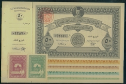 EGYPT / 1948 / KING FAROK DONATION TO SAVE PALESTINE / UNCER. BONDS GROUP OF 7 / 7 SCANS . - Aegypten