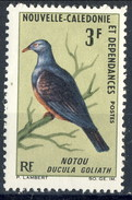 Nouvelle Caledonie 1966 N. 331 MNH Cat. € 5.70 - Nuova Caledonia