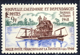 Nouvelle Caledonie 1968 N. 352 MNH Cat. € 4.60 - Nuova Caledonia