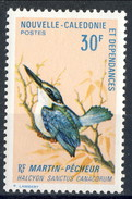 Nouvelle Caledonie 1970 N. 365 MNH Cat. € 15.60 - Nuova Caledonia