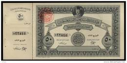 EGYPT / 1948 / KING FAROK DONATION TO SAVE PALESTINE / UNCER. BOND ( 50 POUNDS ) - Aegypten