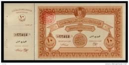EGYPT / 1948 / KING FAROK DONATION TO SAVE PALESTINE / UNCER. BOND ( 10 POUNDS ) - Aegypten