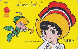 Télécarte Japon / 110-011 - MANGA - TEZUKA - ASTRO ATOM BOY - ANIME Japan Movie Phonecard - 7428 - Cómics
