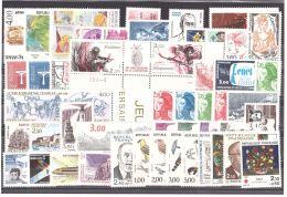 FRANCE - 1984 - Année Complète - Timbres Neufs **