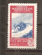 Marruecos Español - Edifil 321 - Yvert 399 (MH/*) - Marruecos Español
