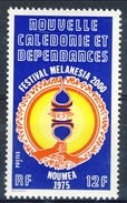 Nouvelle Caledonie 1976 N. 394 MNH Cat. € 1.60 - Nuova Caledonia