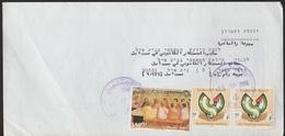 Palestine Lettre Courrier Intèrieur Sainte Cène - Palestine