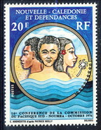 Nouvelle Caledonie 1976 N. 405 MNH Cat. € 2.50 - Nuova Caledonia