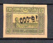 AZERBADJAN. AÑO 1923. Y 47. SOBRECARGA INVERTIDA (MH)