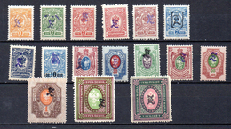 ARMENIA. AÑO 1919. Y 2/20 (MNH/MH) INCOMPLETO
