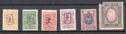 ARMENIA. AÑO 1919. Y 2/20 (MH) INCOMPLETO