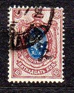 ARMENIA. AÑO 1919. Y 10 (USED)