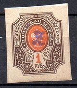 ARMENIA. AÑO 1919. Y 26 (MH)