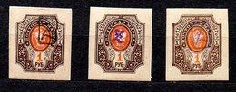 ARMENIA. AÑO 1919. Y 26 X 3. VARIEDAD DE SOBRECARGA (MH)
