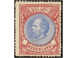 NETHERLANDS - Period 1852-1890 (Willem III)