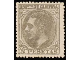 SPAIN: ALFONSO XII 1875-1888 - Spain