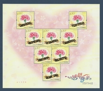 Chine China Cina 2013-11** Feuillet Sheetlet Hommage Aux Meres - Thanksgiving Mother - 1949 - ... People's Republic
