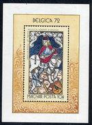 HUNGARY 1972 BELGICA '72 Exhibition Block MNH / **.  Michel Block 90 - Blocks & Sheetlets
