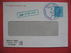Lettre Greve 20 /02/1971 Londres , Cover Postal Strike 1971 - Postmark Collection