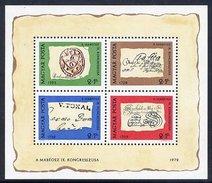 HUNGARY 1972 Stamp Day Block MNH / **.  Michel Block 88 - Blocks & Sheetlets