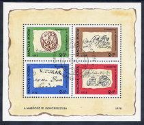 HUNGARY 1972 Stamp Day Block Used.  Michel Block 88 - Blocks & Sheetlets