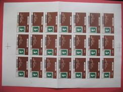 Feuille 21 Timbres De Greve 1971 , Post Office Strike 1971 Overprint Birmingham MNH - Ganze Bögen & Platten