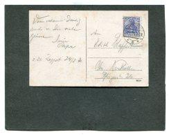 Deutsches Reich Danzig Postkarte Zoppot 1920 - Germany