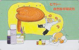 RARE Télécarte Japon / MF-1001513 - MANGA - TEZUKA - ANIME Japan Phonecard Telefonkarte - 7441 - Cinéma