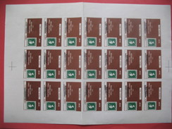 Feuille 21 Timbres De Greve 1971 , Post Office Strike 1971 Overprint Liverpool  MNH - Feuilles, Planches  Et Multiples
