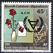 Nouvelle Caledonie 1981  N. 451 MNH Cat. € 2.40 - Nuova Caledonia