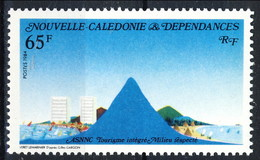 Nouvelle Caledonie 1984  Serie N. 487 MNH Cat. € 2.70 - Nuovi
