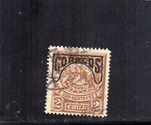 CHILI 1900-04 O CHEVAL AVEC QUEUE - Chile