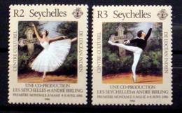 SEYCHELLES # 589-590.  First Ballet Of Seychelles.  MNH (**) - Seychelles (1976-...)