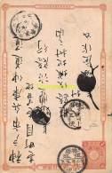 VINTAGE POSTCARD / LETTER JAPAN ANCIENNE LETTRE CARTE POSTALE JAPON - Lettres & Documents