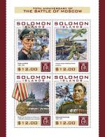 SOLOMON ISLANDS 2016 ** Battle Of Moscow Schlacht Um Moskau Bataille De Moscou M/S - OFFICIAL ISSUE - A1702 - WW2