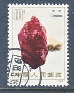 PRC  1801   (o)  MINERALS  ORPIMENT - 1949 - ... People's Republic