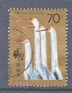 PRC  2035   (o)  WHITE  CRANES - 1949 - ... People's Republic