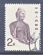 PRC  2189   (o)  BUDDHA - 1949 - ... People's Republic