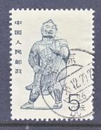 PRC  2190   (o)  ANCIENT  WARRIOR - 1949 - ... People's Republic