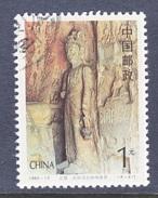 PRC  2461   (o)  BUDDHA  GODDESS - Used Stamps