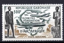 Gabon, 1962, Air Afrique Airliner, Aviation, Airplane, MNH, Michel 170